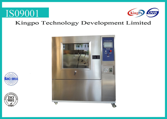 IP Testing Equipment High Pressure High Temperature Jetting Tester IPX9K-500 IP